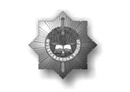 Police Academy In Szczytno